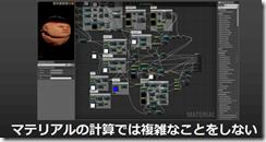 image-20210120213524861
